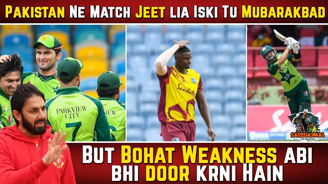 Pakistan Ne Match Jeet lia Iski Tu Mubarakbad But Bohat Weakness abi bhi door krni Hain