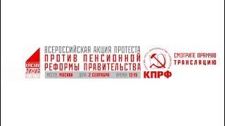 видео Москва