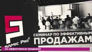 Обучение по эффективным продажам в Санкт Петербурге