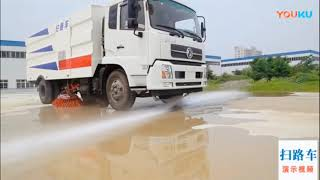 Dongfeng Road Street Sweeper Cleaning Truck 4000liters Water Tank 8cbm Dust Tank