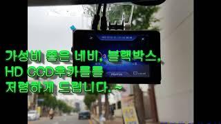 광주K5블랙박스, 광주K5후방카메라, 광주K5네비매립,…