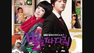 "Stars Falling From The Sky OST ""Perhaps"" Track 3"