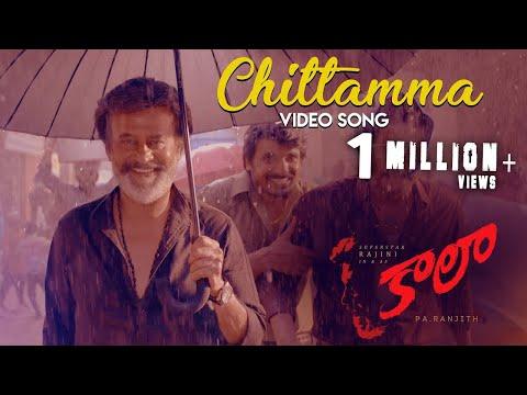 Chittamma - Video Song | Kaala (Telugu) | Rajinikanth | Dhanush | Pa Ranjith | Santhosh Narayanan