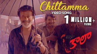 Telugutimes.net Chittamma - Video Song | Kaala (Telugu)