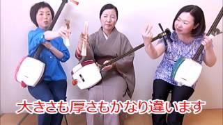 あんみ通的津軽三味線 vol.5 @銀座タクト 津軽三味線 meets 義太夫三味...