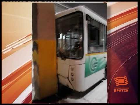 Автобус с рабочими попал в аварию на Братском ЛПК