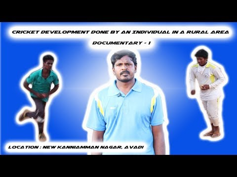 Cricket Development Done by an Individual in a Rural Area | Cricket Documentary | Team Cric Ethics
