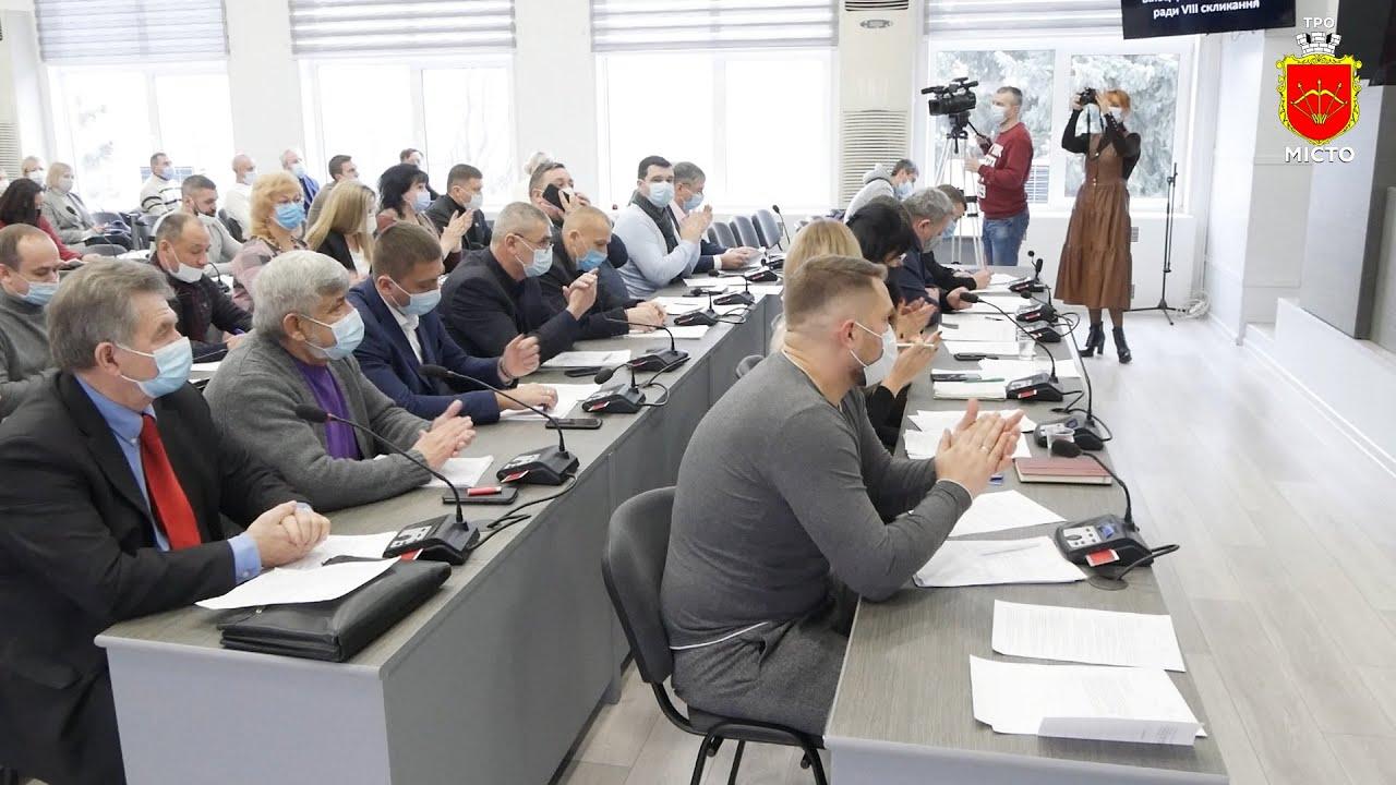 У Білій Церкві обрали нових заступників міського голови