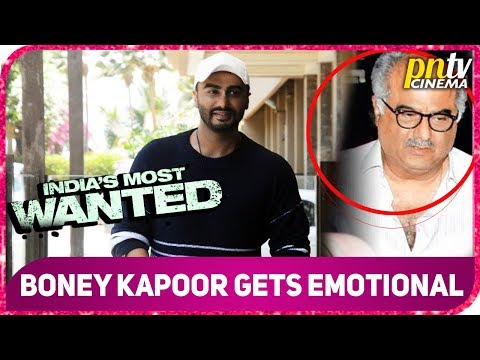 Boney Kapoor Gets Emotional After Watching Trailer Of Arjun Kapoor's  India's Most Wanted Mp3