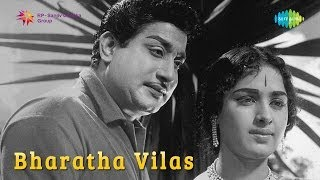 Bharatha Vilas | Minmini Poochigal song