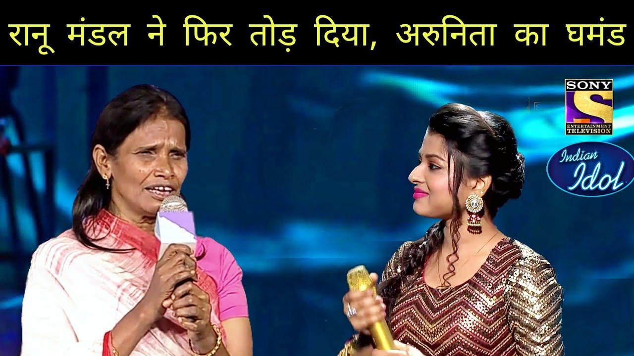 Ranu Mondal VS Arunita Kanjilal - Real Jugalbandi of Both Singers 2021 ||