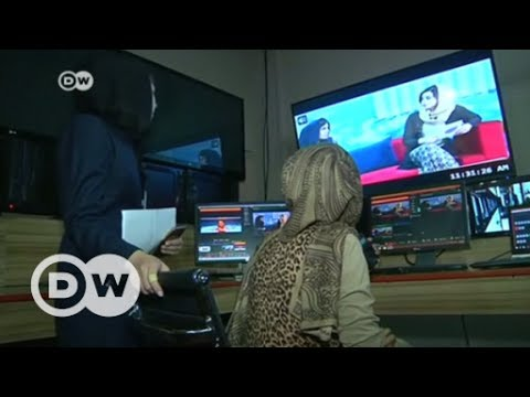Afghanistan launches first all-women TV channel | DW English