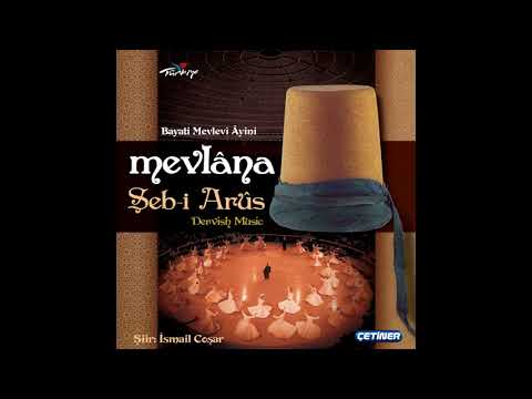 Sufi Music Series