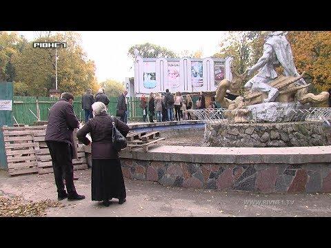TVRivne1: У Рівному розкрили таємницю підземелля?