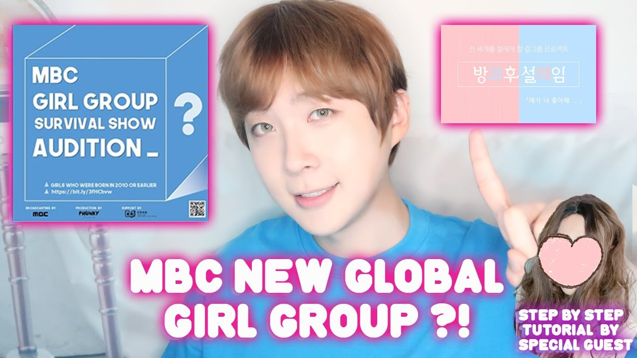 How To Apply For Mbc Girl Group Survival Show 2021 Kpop Global Online Audition Tips And Q A Youtube