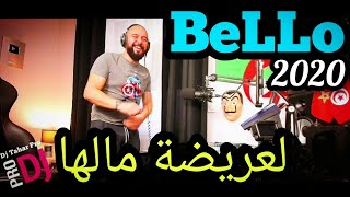 Cheb BELLO 2020 - لعريضة مالها Remix Dj Tahar Pro