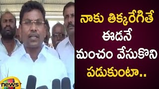 Rega Kantha Rao Fires On TRS Government Over Justice For Farmers Telanagana Politics Mango News