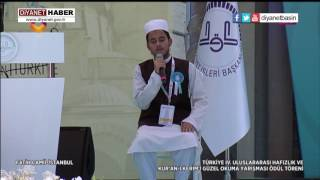 Turkey International quran competition prize ceremony  2016 Quran Tilawat by Hafez Abdul Akher