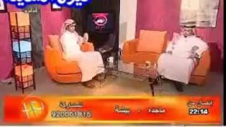 السعودية - بنات سعوديات شاذات جنسياً يمارسن السحاق