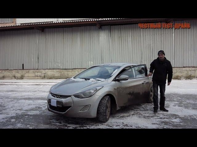 Честный тест драйв Hyundai Elantra 5