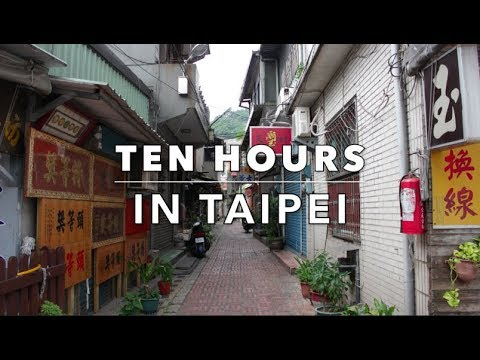 Ten Hours in Taipei | Taoyuan Int'l Airport Free Half- Day Tour