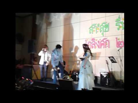 Lhee on stage