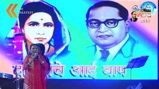 Bhimachya Nawacha Kunku Lavila Rama na Bhim Mah...