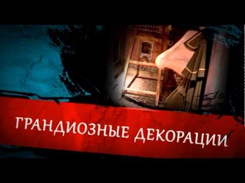 Синема Парк Москва