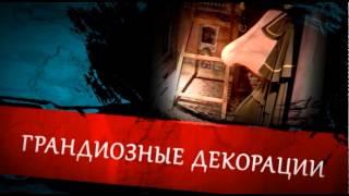 """""""Ужасы Петербурга"""" представляют!"""