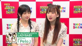 The Idol Formerly Known As LADYBABY NewSingle「Pelo」 発売中 女装プ...