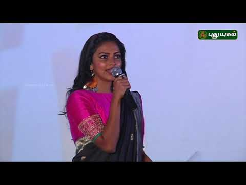 Amala Paul Speech | Bhaskar Oru Rascal...