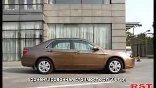 бизнес седан BYD G6 в России 2014