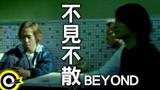 BEYOND【不見不散】Official Music Video