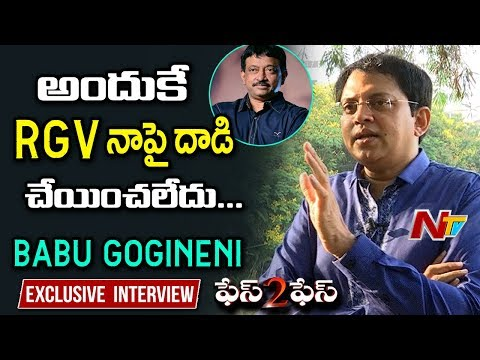 Indian Humanist Babu Gogineni || Exclusive Interview || Face
