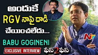 Indian Humanist Babu Gogineni || Exclusive Interview || Face To Face || NTV