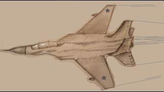 Как нарисовать самолет.