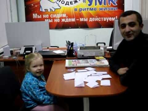 """Розыгрыш сертификата на 5000 рублей от """"Первой Городской"""" газеты"""