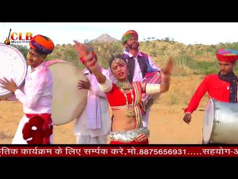 SUPERHIT Marwadi देशी चंग फागुन गीत 2019 | फागण में ओलु आवे | Chunnilal Bikuniya | Rajasthani Songs