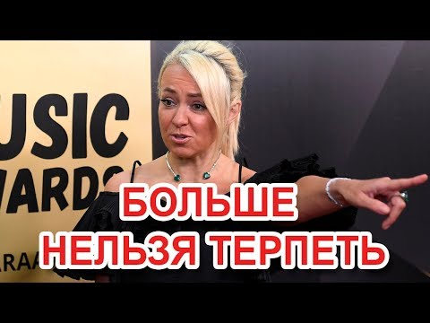 Яна Рудковская заявила о расставании с Плющенко