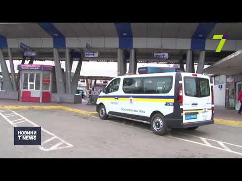 Новости 7 канал Одесса: На автовокзалі шукали вибухівку