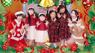 【コラボ】キッズボンボンTV×HIMAWARIちゃんねる×はねまりチャンネル【クリスマスソング・こどものうた】Christmas Song Xmas