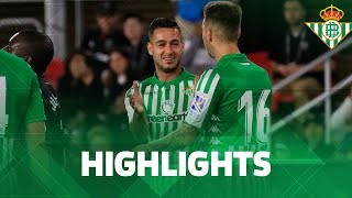 Resumen del partido DC United-Real Betis (2-5)