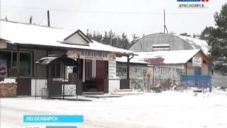 В Лесосибирске забили до смерти посетителя кафе