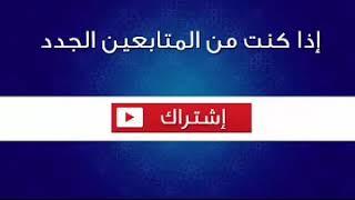 محمد رمضان مافيا Mp4 Mp3