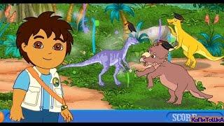 Мультик игра для детей Диего и Алиса в стране древних рептилий и динозавров.
