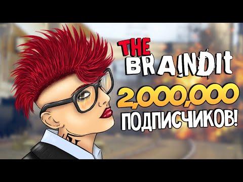 ютуб 3000000 подписчиков