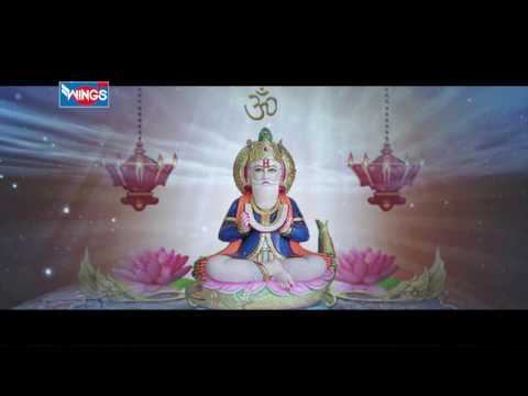 Jhulelal Palav | Sindhi Song Palav | Prayer Of  God Jhulelal By Govardhan Udasi - Dilip Udasi