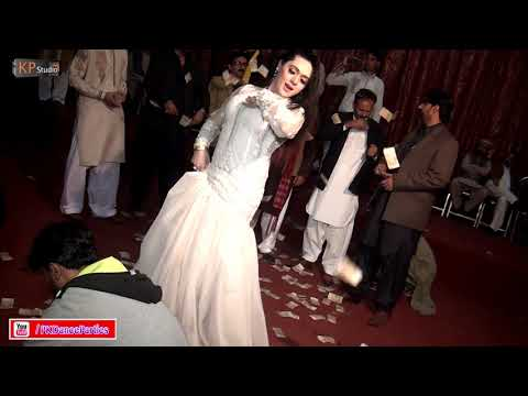 PRITY BEAUTIFUL PERFORMANCE SPECIAL AFTER WEDDING EVENT 2018