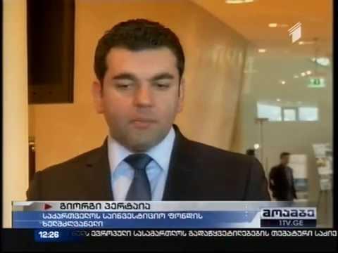 Georgia-Qatar Business Forum