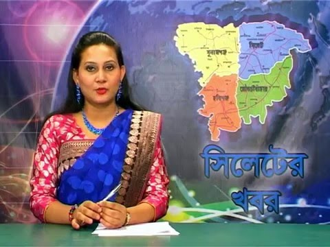 Sylhet City Corporation Campaign Report by Channel S